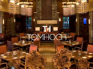 Tom Hoch
